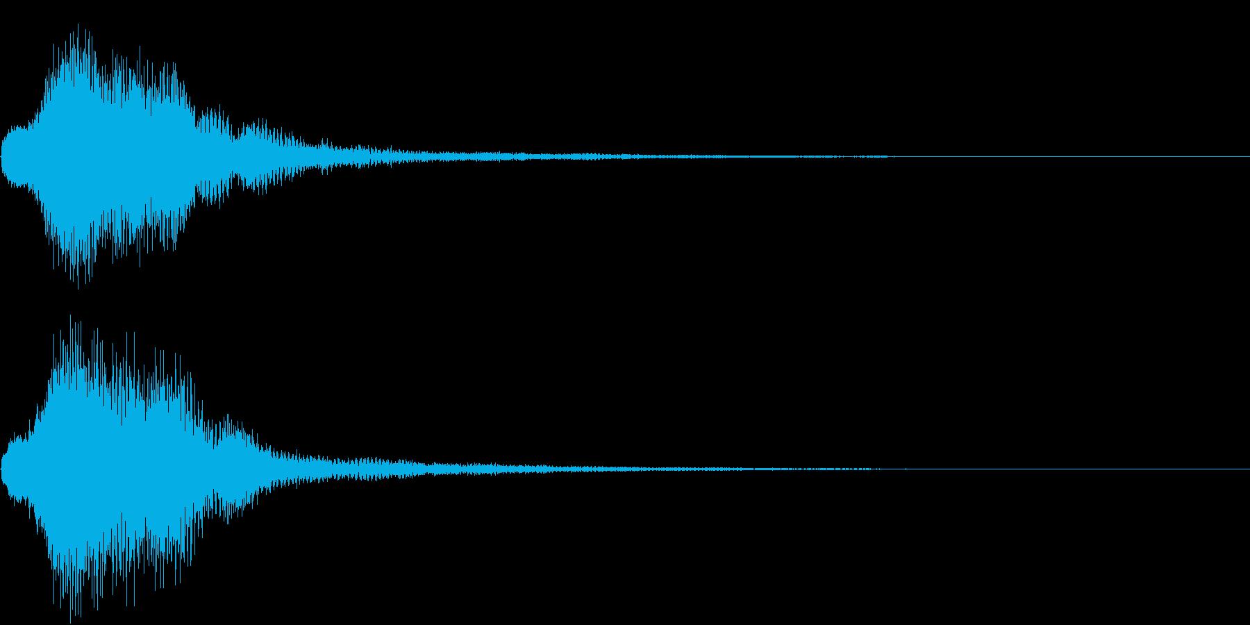ベル 変身 変化する 魔法 キラキラ 2の再生済みの波形