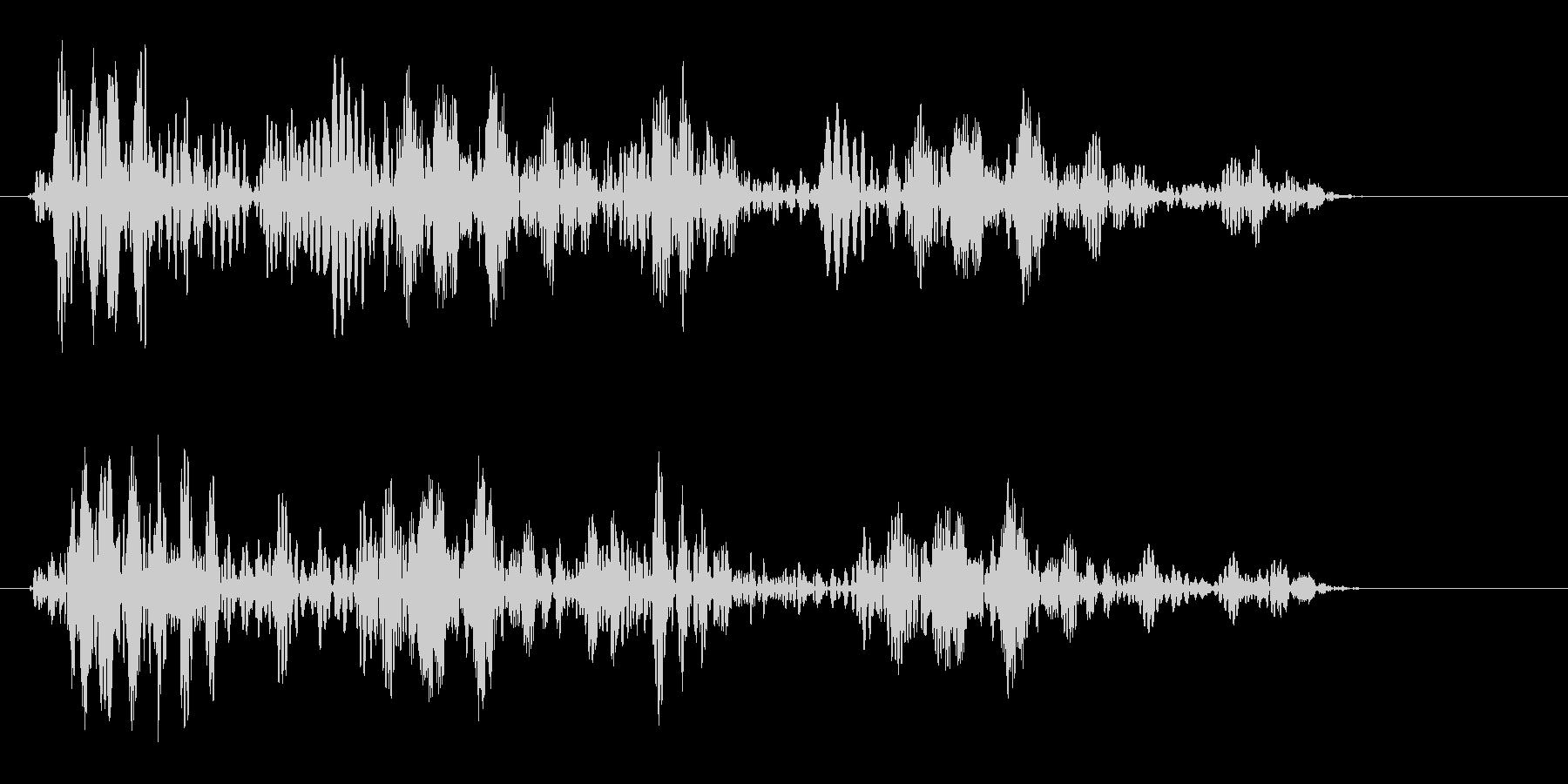 シュワンシュワン(ロープの音)の未再生の波形