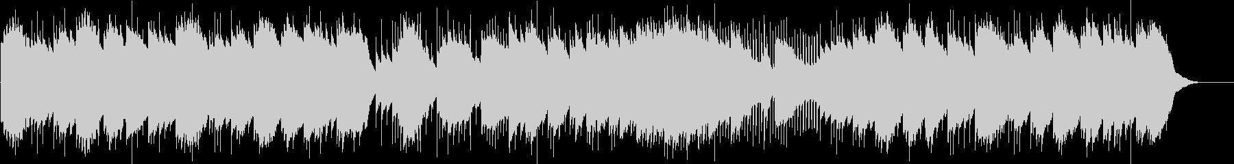ホラー 短調のクラシック2(オルゴール)の未再生の波形