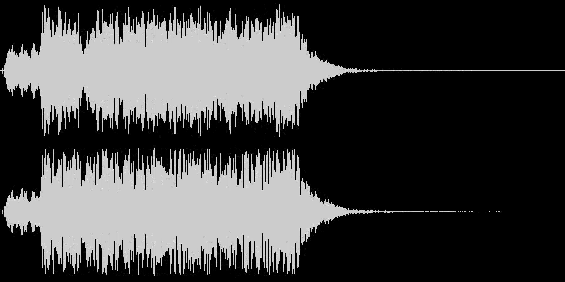 シンフォニックなファンファーレ。の未再生の波形