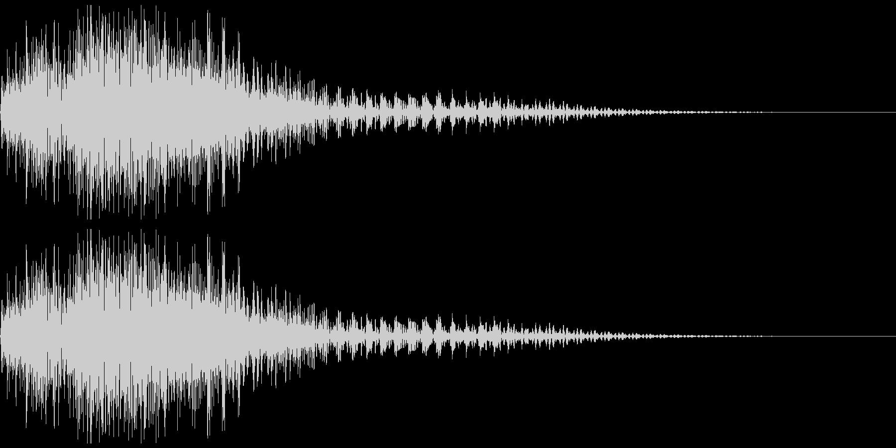 衝撃音(ゴギャーン)の未再生の波形