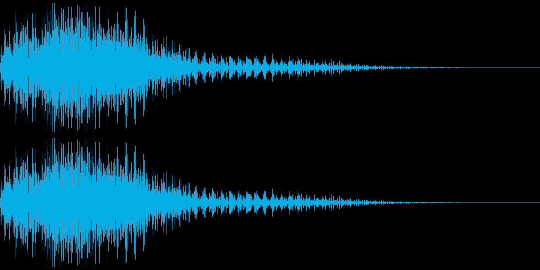 衝撃音(ゴギャーン)の再生済みの波形
