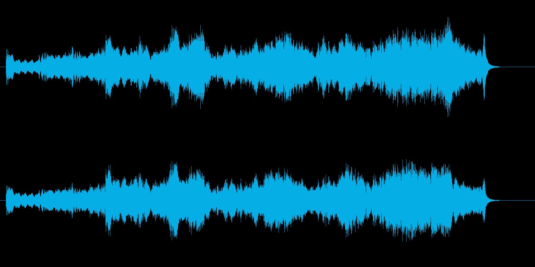 映画音楽風(アドベンチャー・ロード)の再生済みの波形