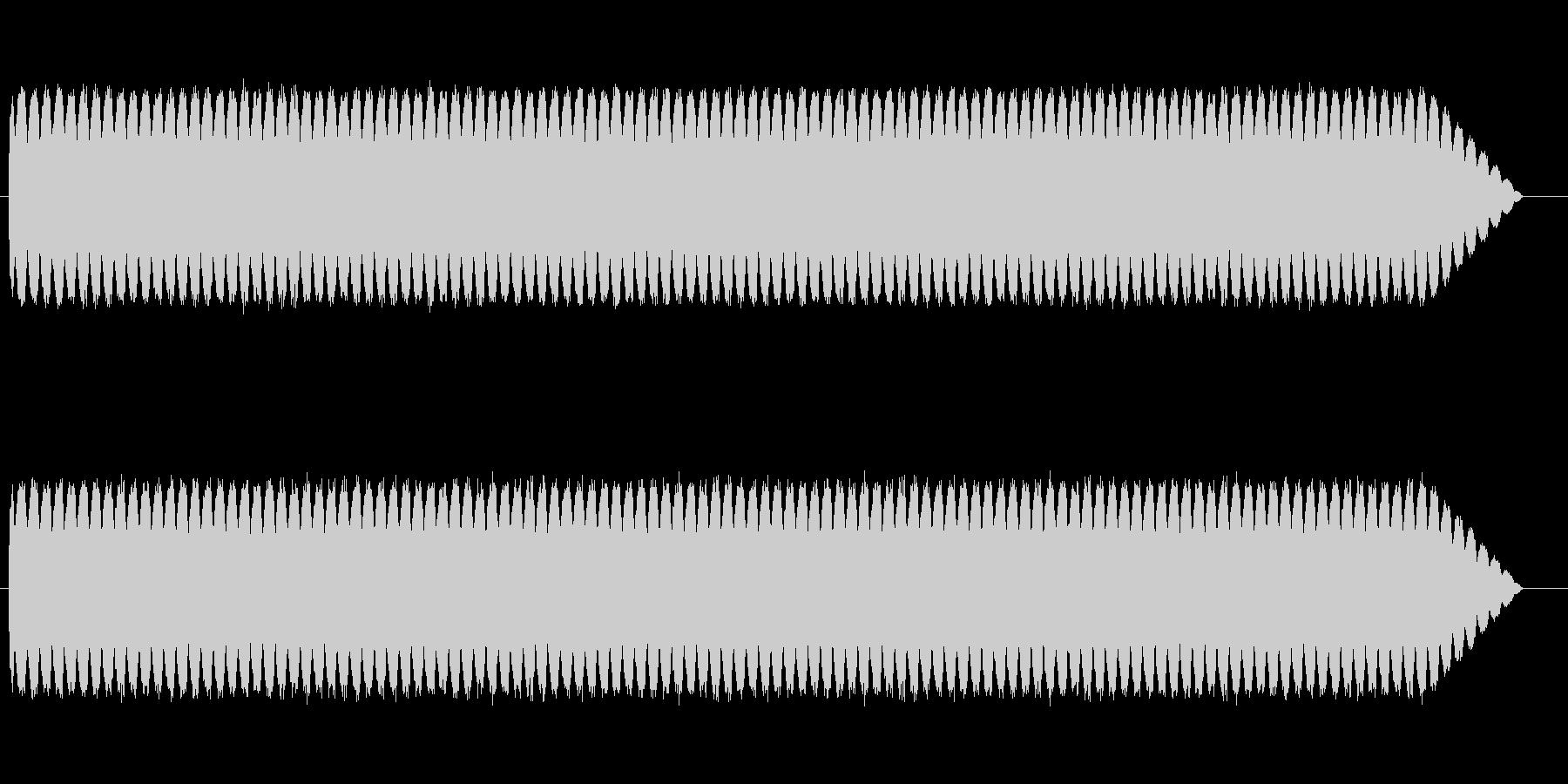 アメパトのサイレンの未再生の波形