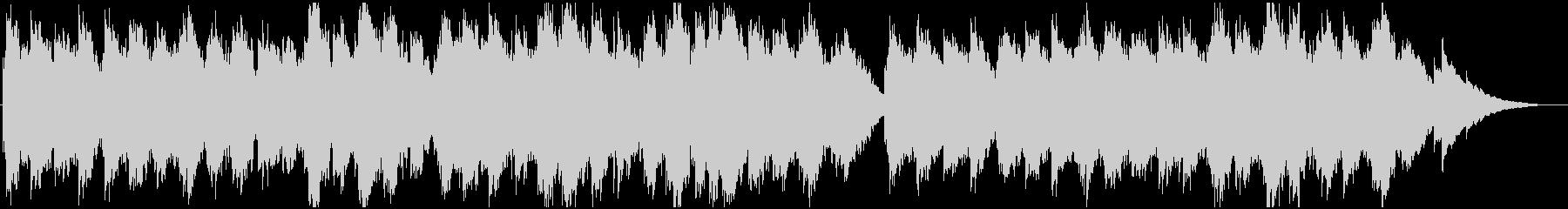 幻想的なリラックスBGMの未再生の波形