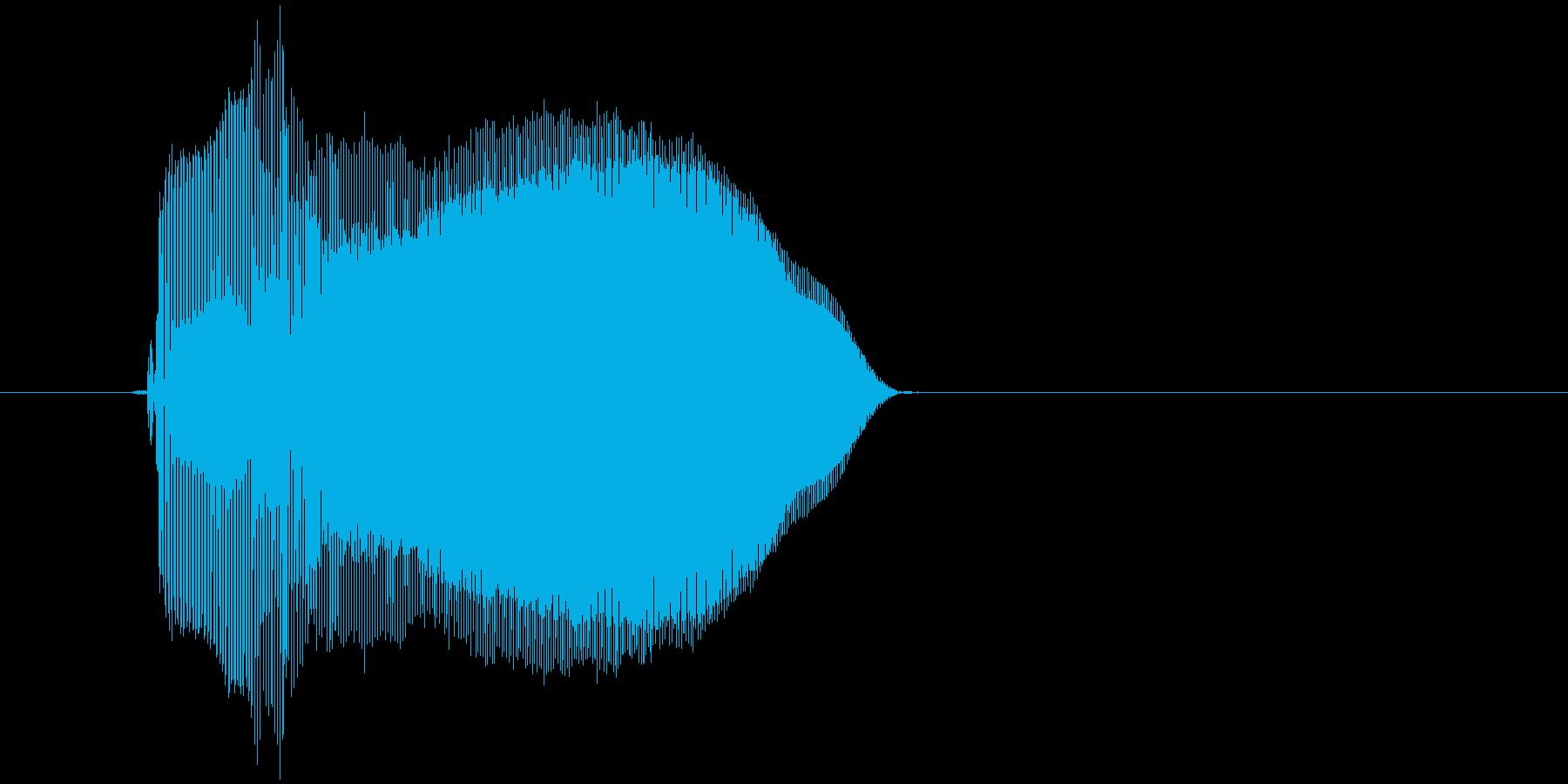 「ボォイン」の再生済みの波形
