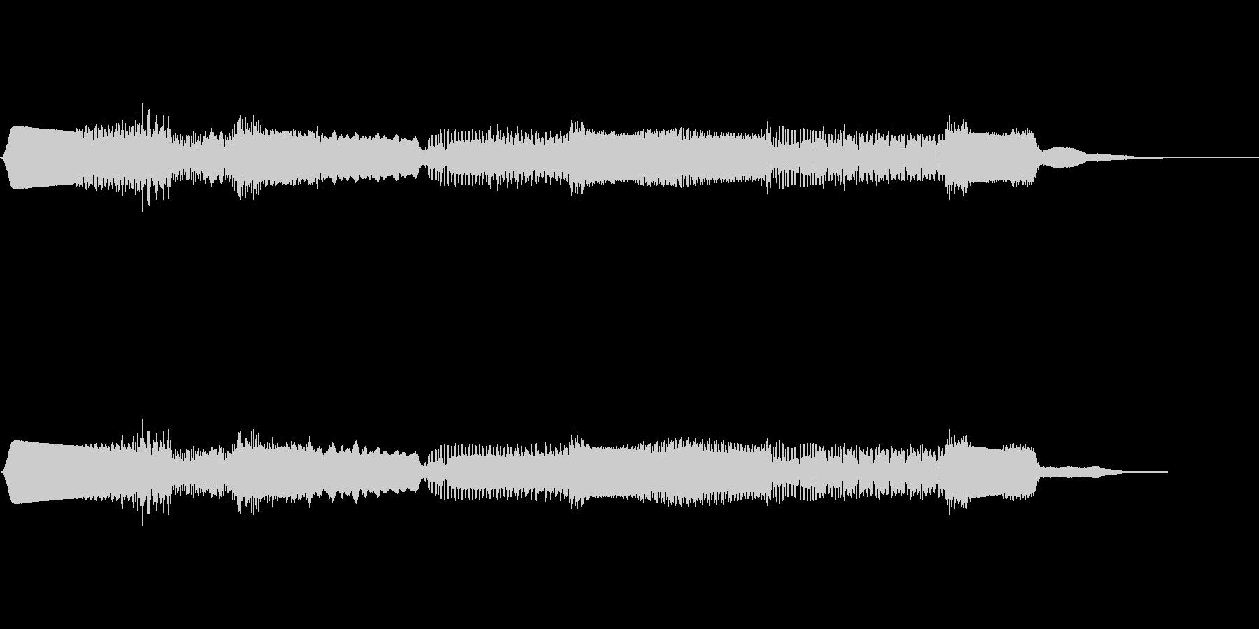 【SE 効果音】効果音その21の未再生の波形