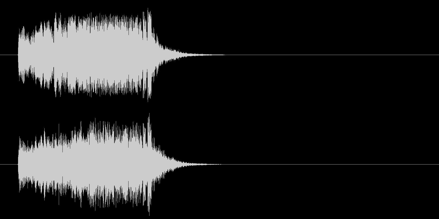 ファンファーレ 発表 表彰 名誉 栄光の未再生の波形