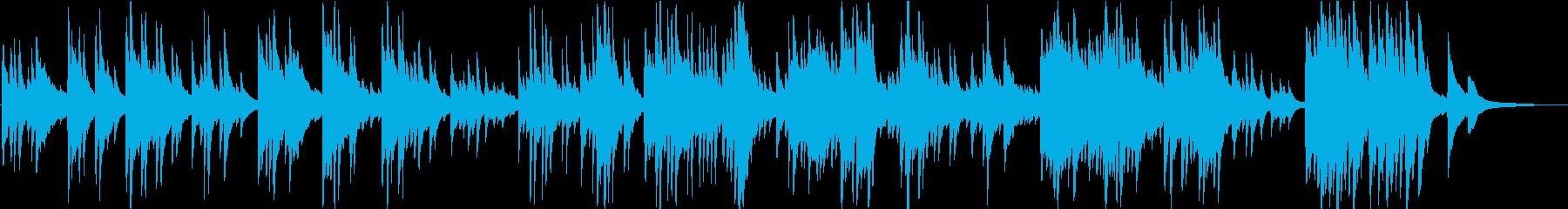 滑らかで美しい旋律のピアノの曲の再生済みの波形
