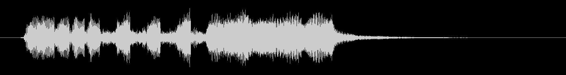 3秒のファンファーレですの未再生の波形