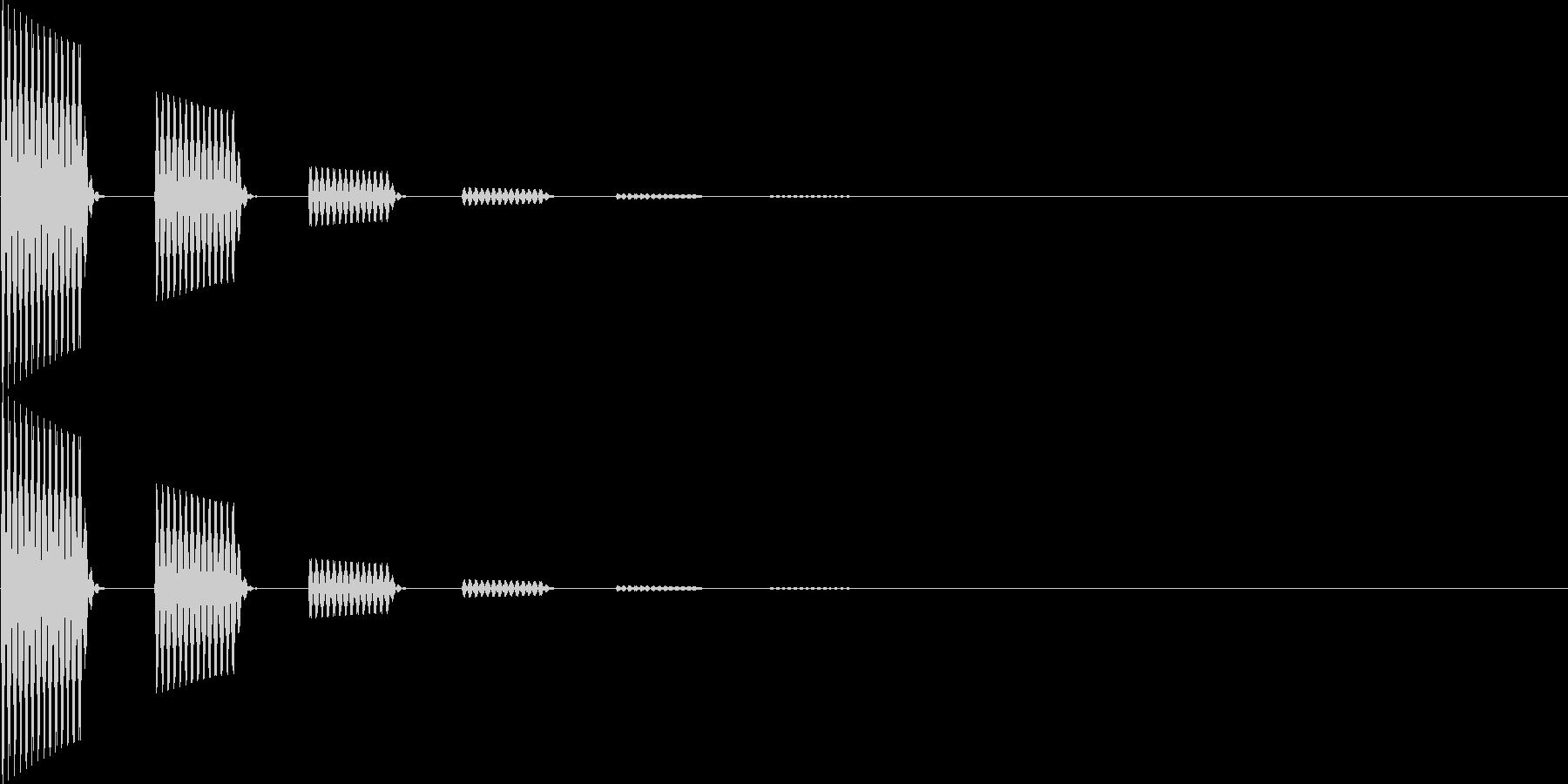 ポポーン(移動、魔法、クリック)の未再生の波形