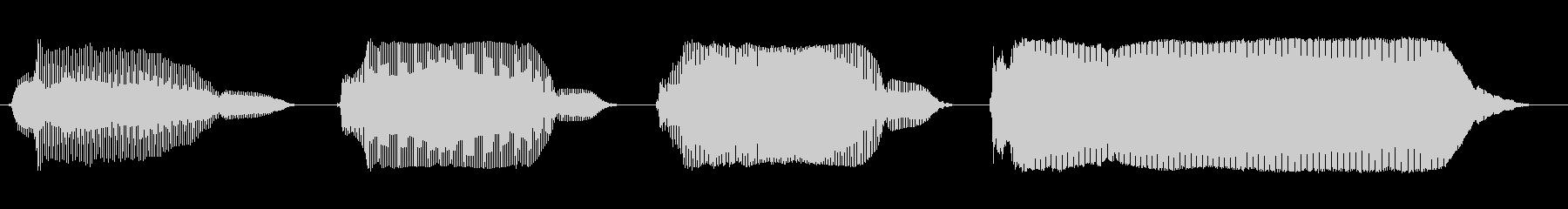 ぴーんぽーんぱーんぽーんの未再生の波形