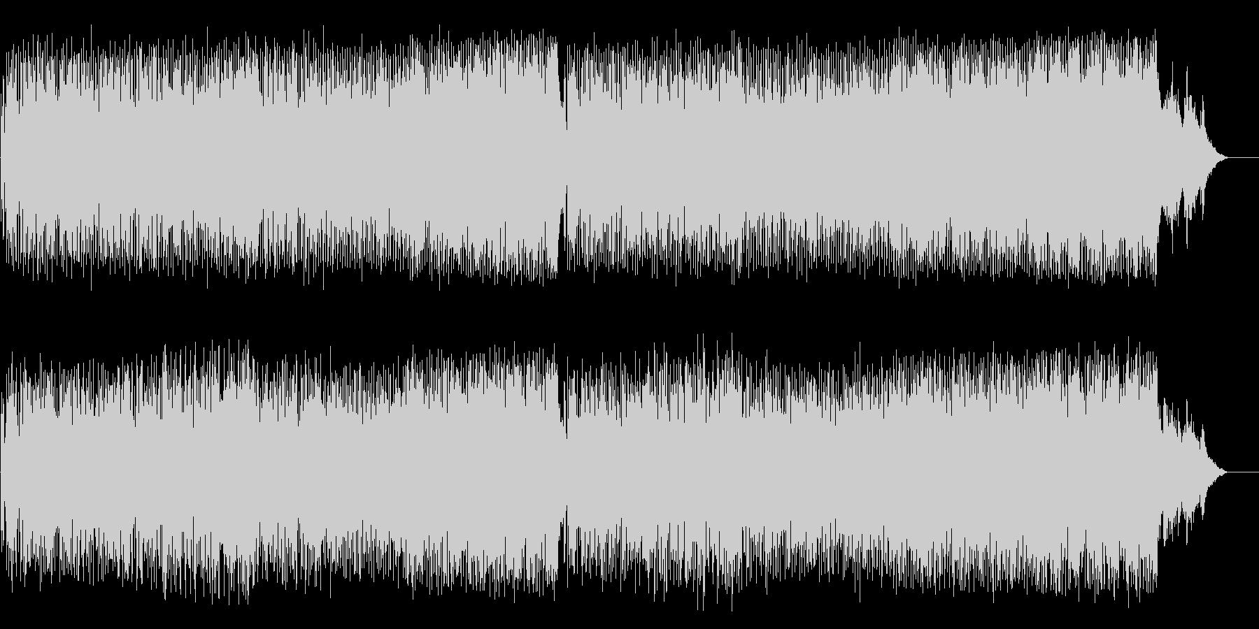 出発のエンディングBGM(フルサイズ)の未再生の波形