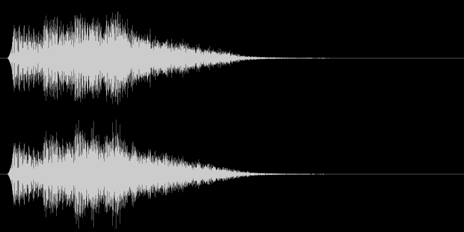 ゴージャスな決定音 セレクト スタート音の未再生の波形