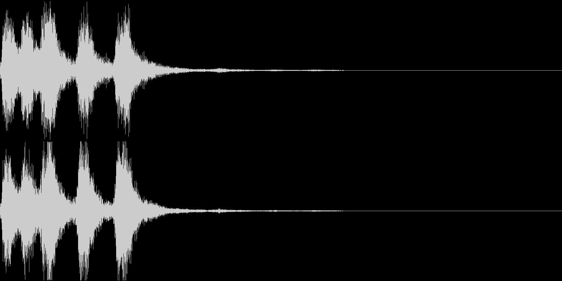 ラッパ ファンファーレ 定番 11の未再生の波形