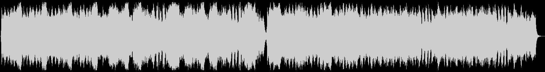 荒野の果てに オルゴール&Str.の未再生の波形
