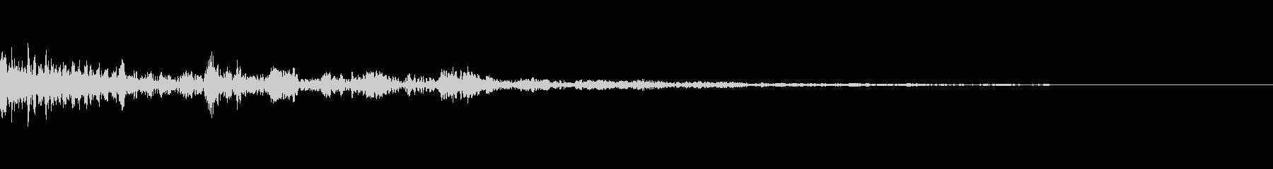 エネルギー銃を発射する音(バシュゴロ)の未再生の波形
