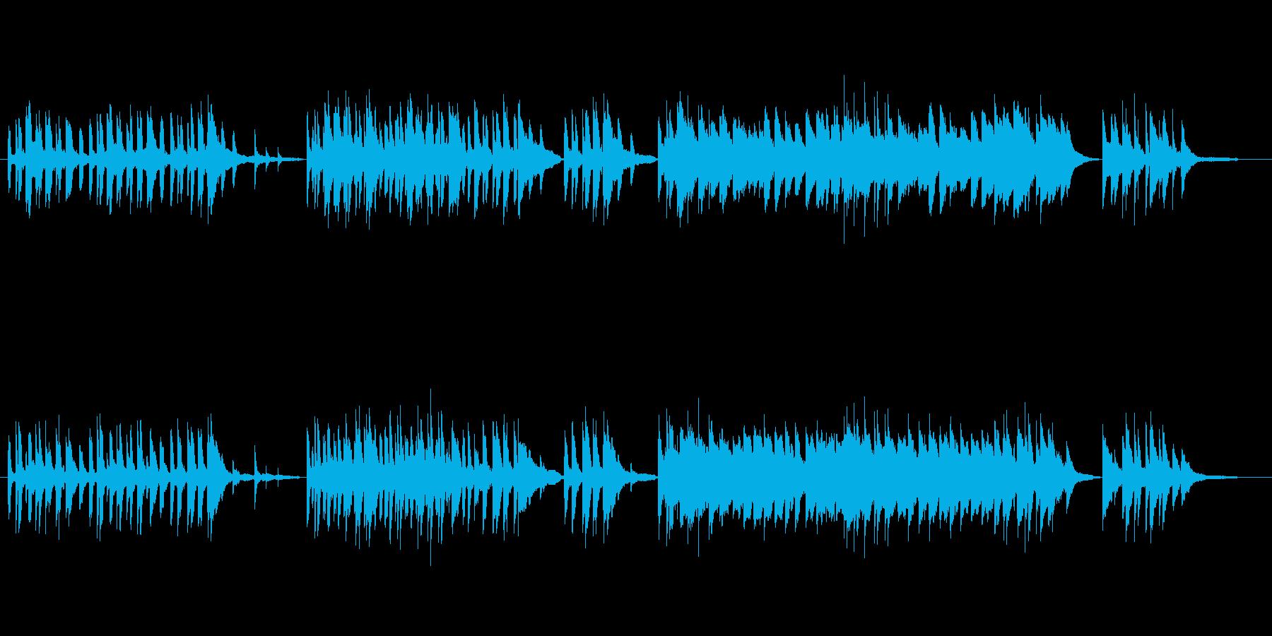 童謡『雨ふり』をピアノソロでの再生済みの波形