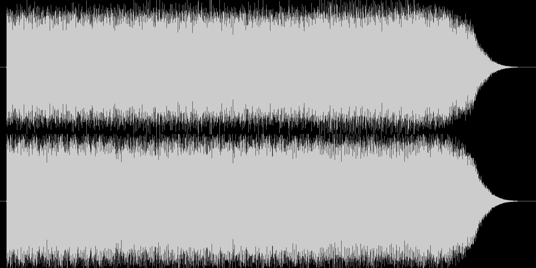 明るく楽しい雰囲気のエレクトロニカの未再生の波形