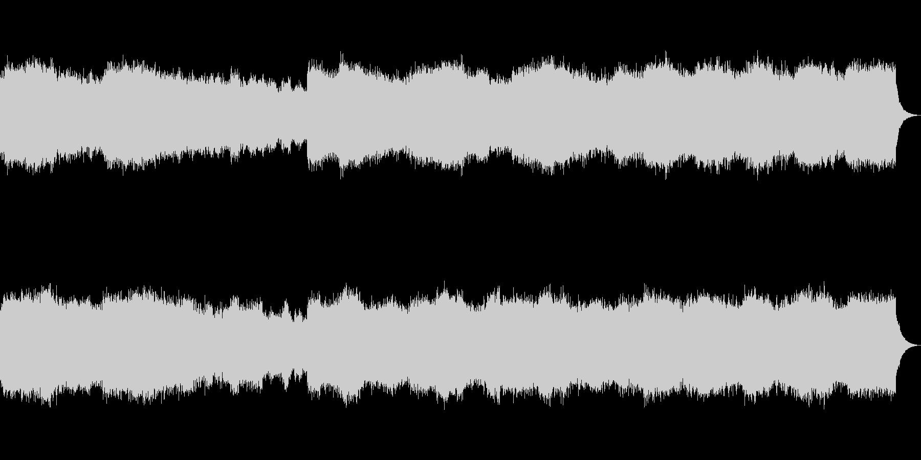 オルガン教会音楽の未再生の波形