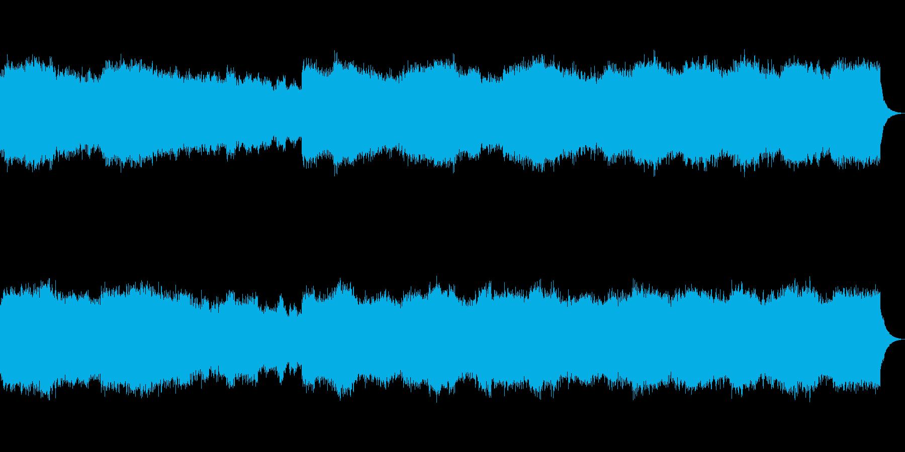オルガン教会音楽の再生済みの波形