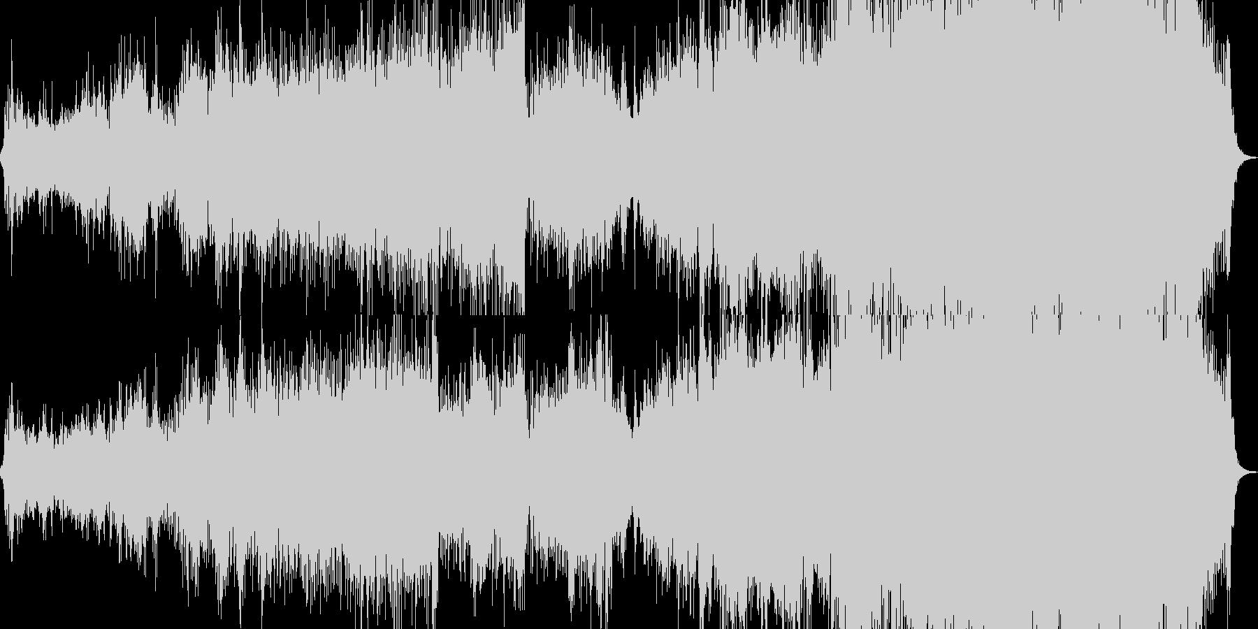 地下空洞をイメージした曲の未再生の波形