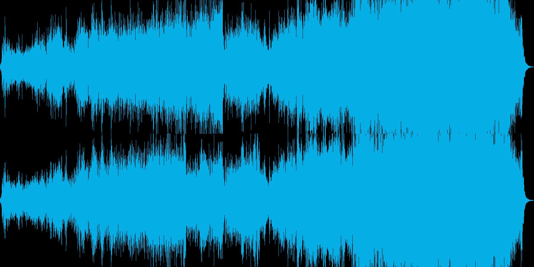 地下空洞をイメージした曲の再生済みの波形