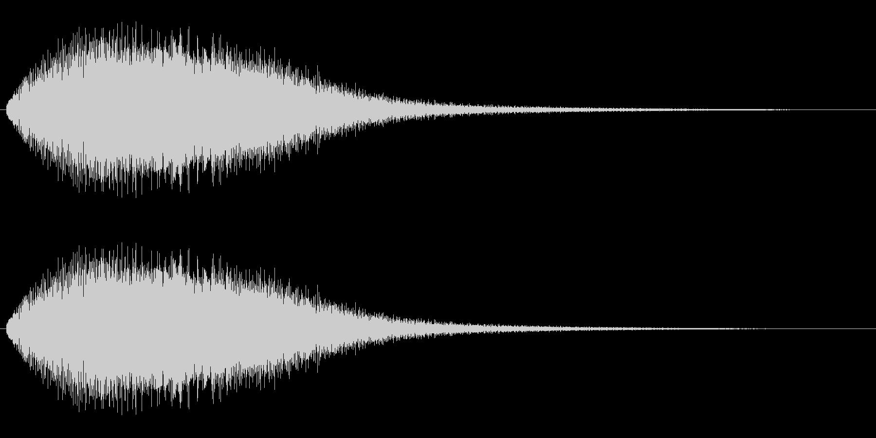 かわいく変身するときの効果音の未再生の波形