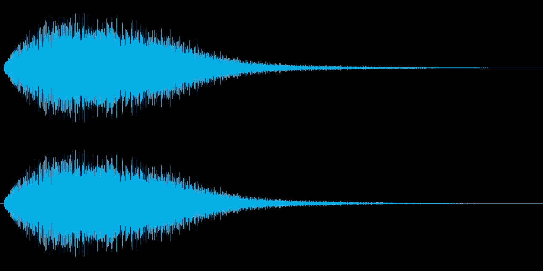 かわいく変身するときの効果音の再生済みの波形