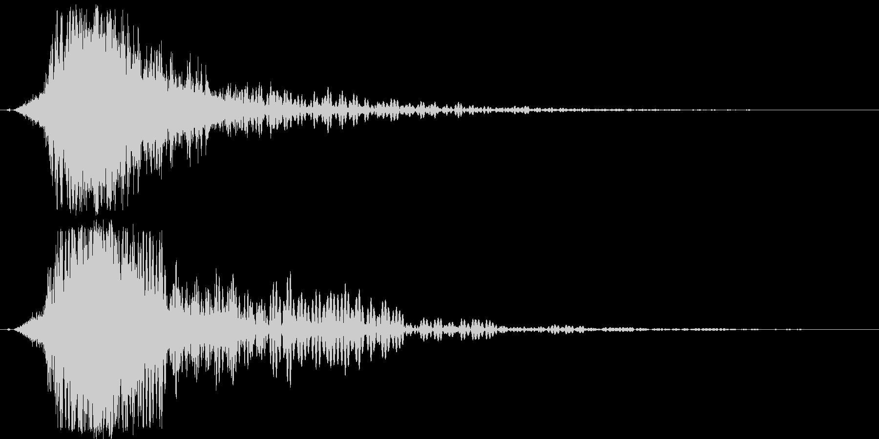 シャキーン!ド派手なインパクトに最適12の未再生の波形