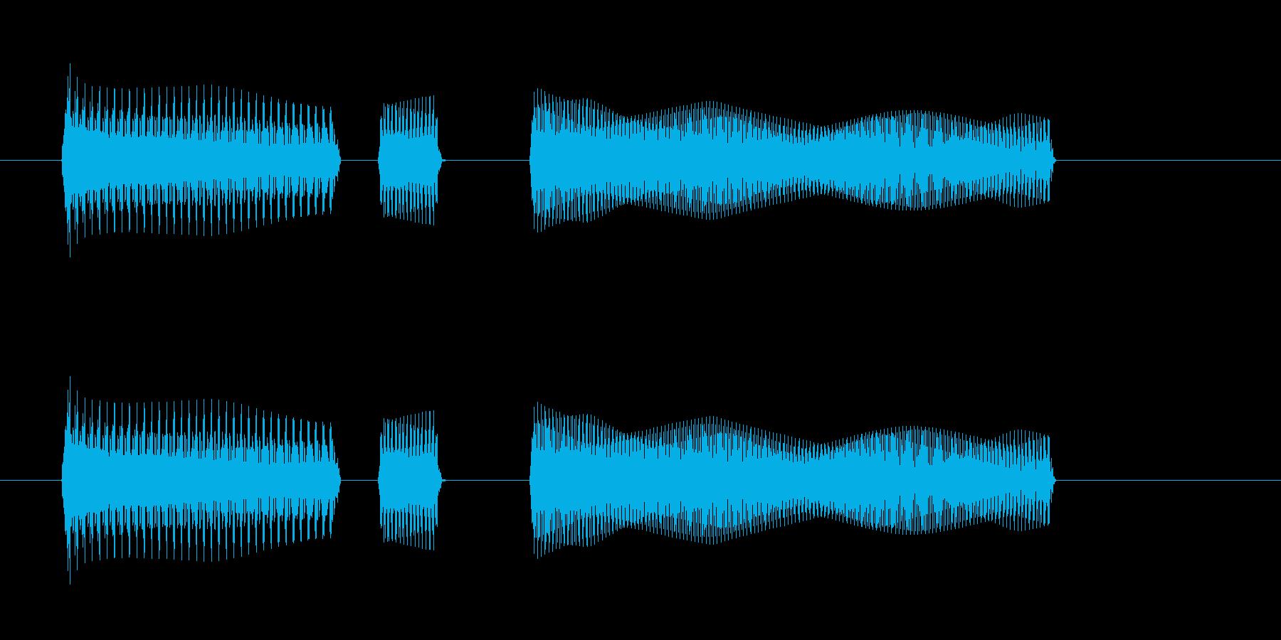 チャララーン!というシンセの上昇アップ音の再生済みの波形