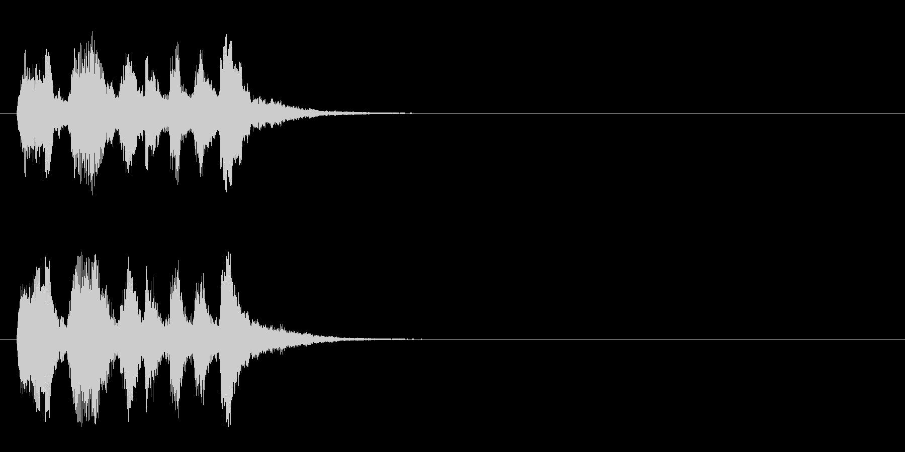 ジングル/アタック(ファンファーレ風)の未再生の波形