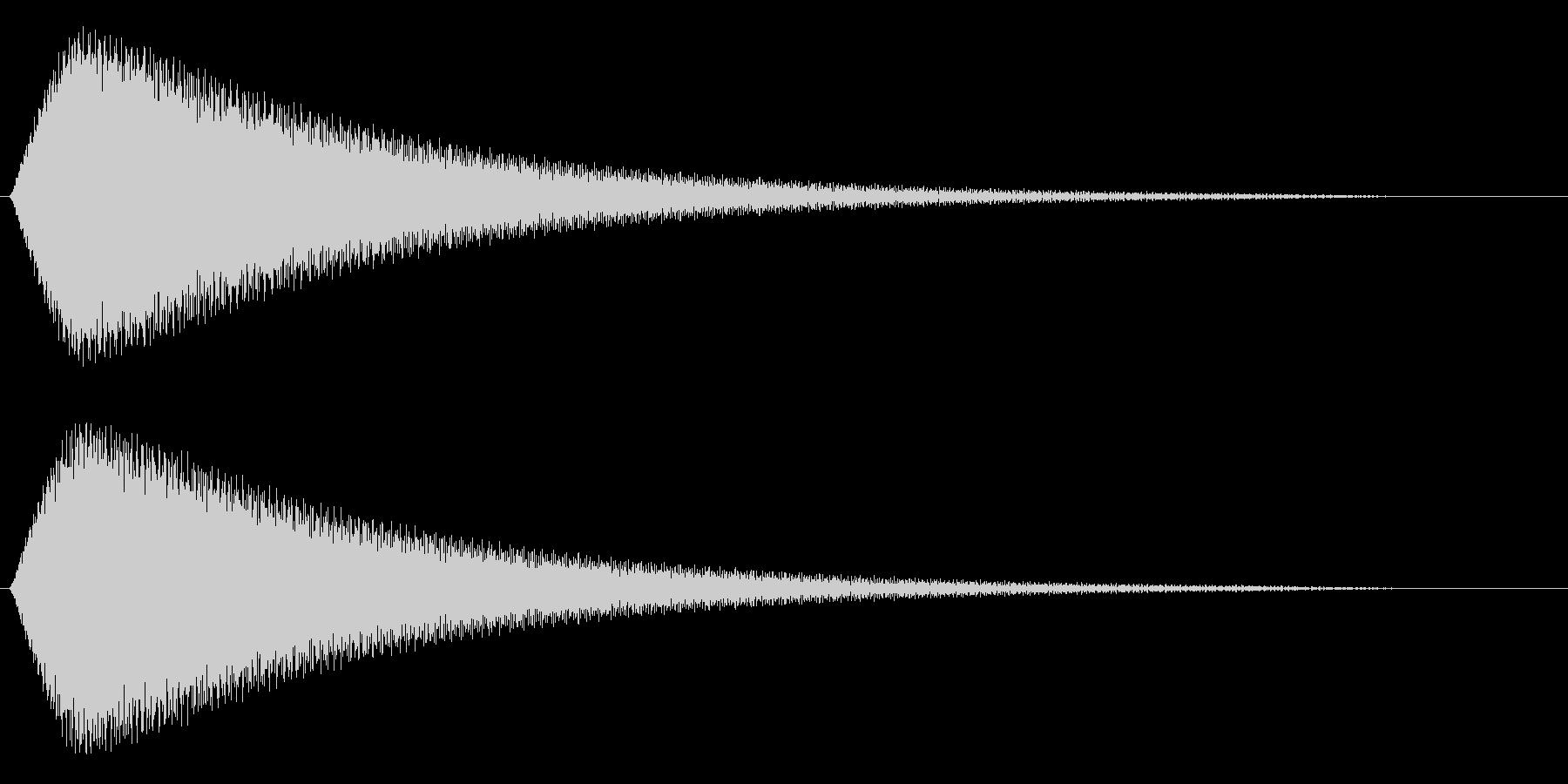 ポォーーーーーーーーゥの未再生の波形