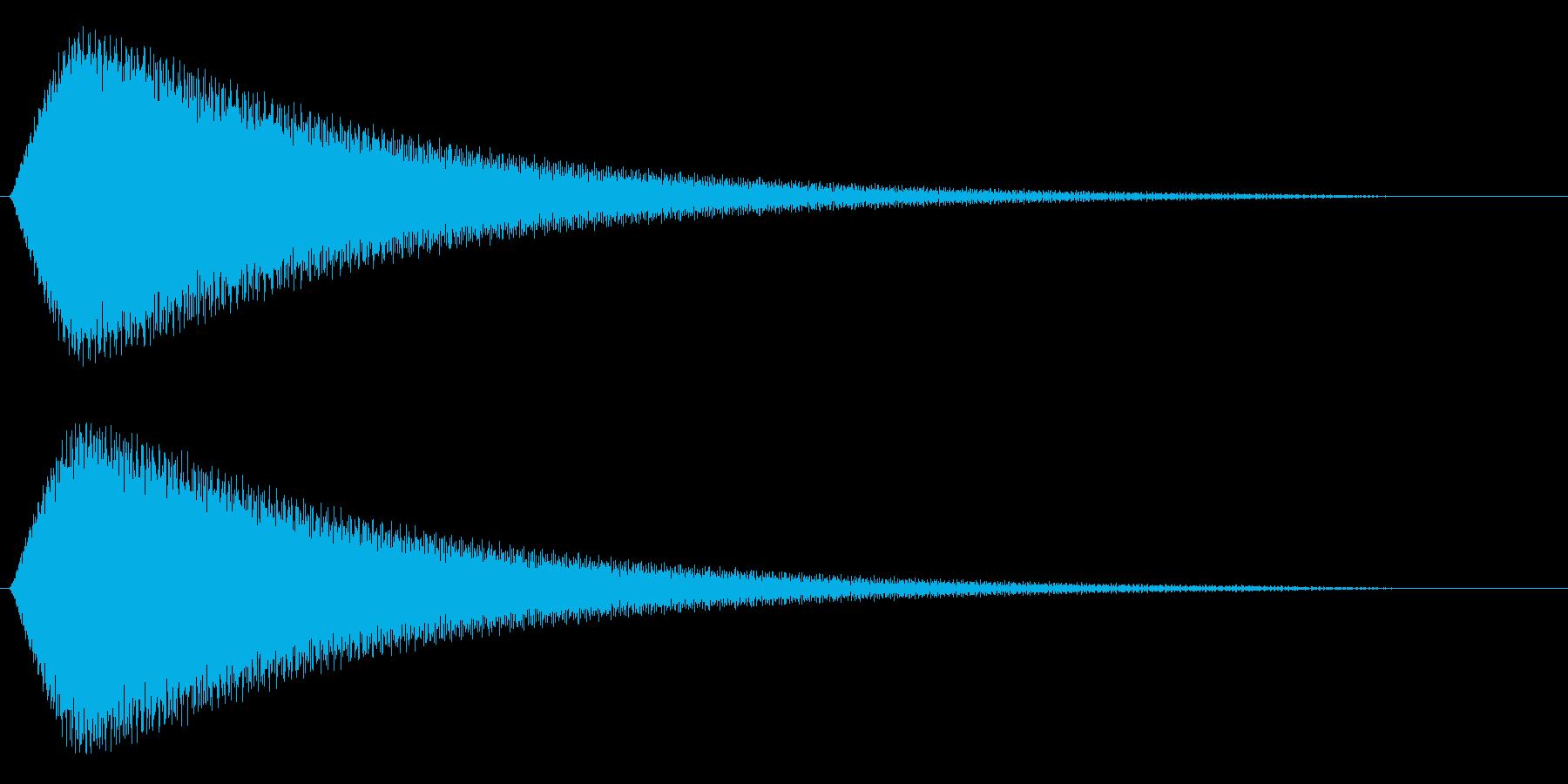ポォーーーーーーーーゥの再生済みの波形