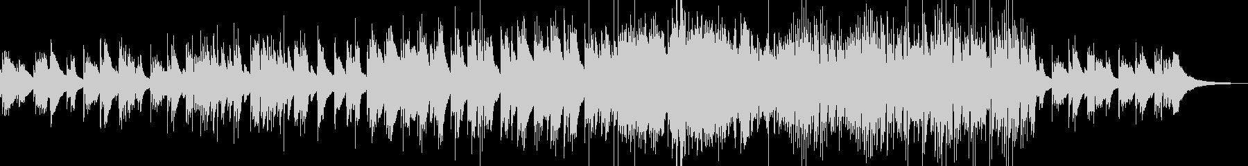 アコギのアルペジオを基調としたバラードの未再生の波形