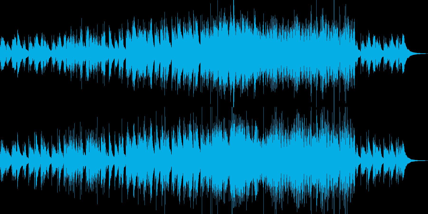 アコギのアルペジオを基調としたバラードの再生済みの波形