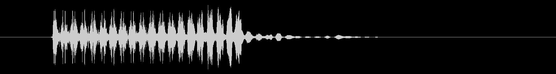 シュルシュル(宇宙、飛ぶ、回転)の未再生の波形