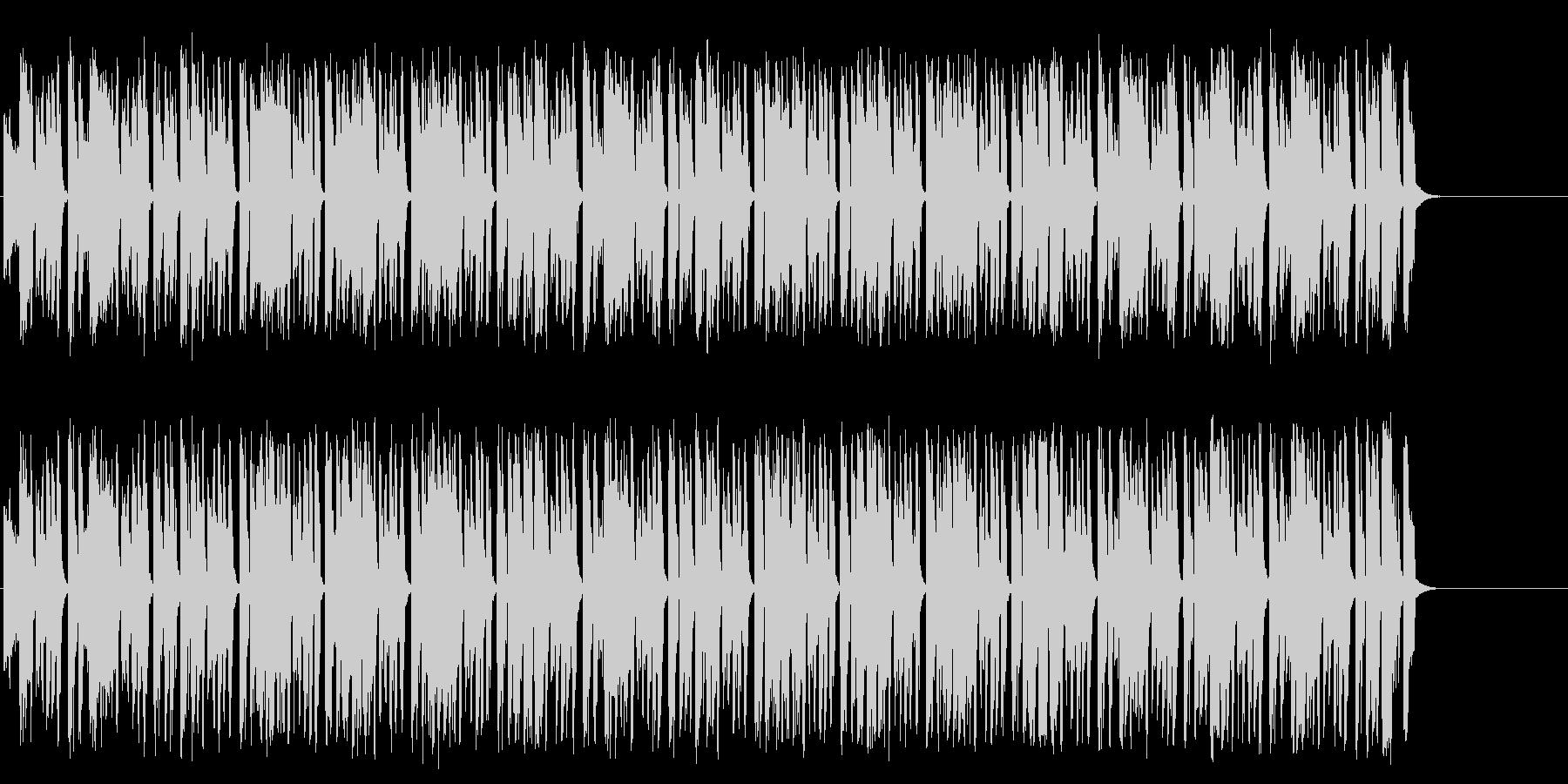 大らかなポップ/ラテンの未再生の波形