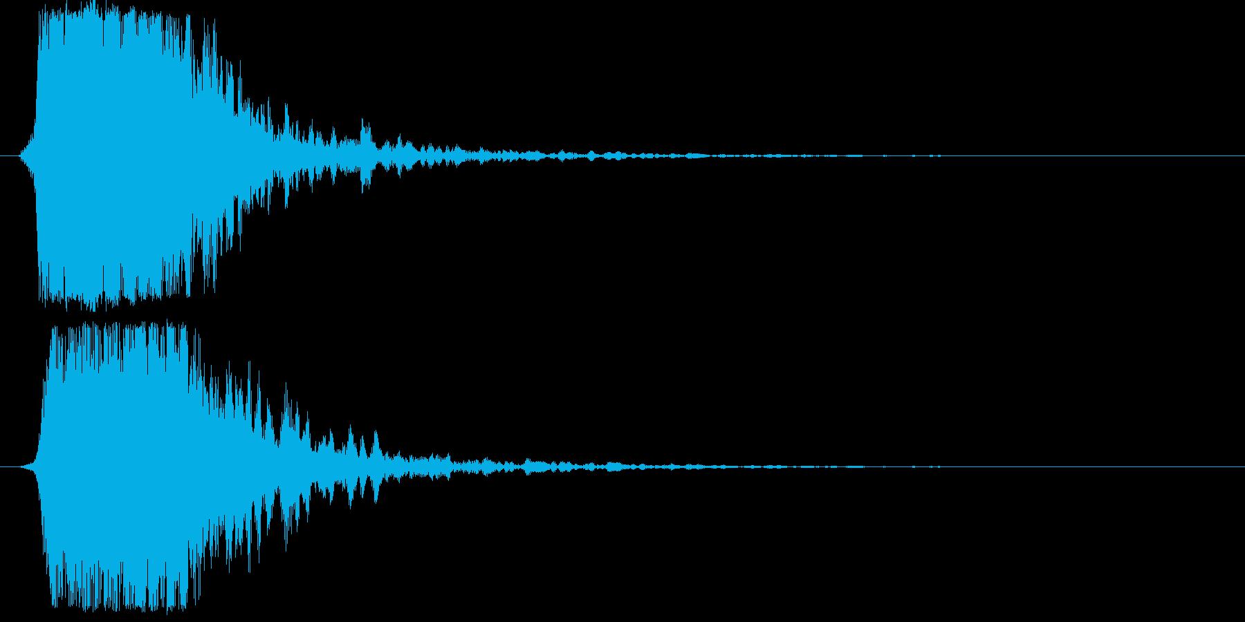 【シャキーン】ド派手なインパクトに最適!の再生済みの波形