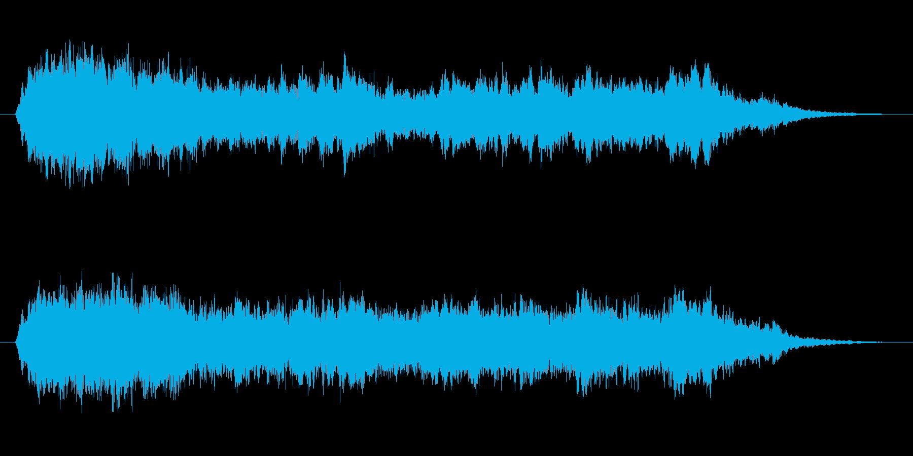 運命の目覚めの再生済みの波形