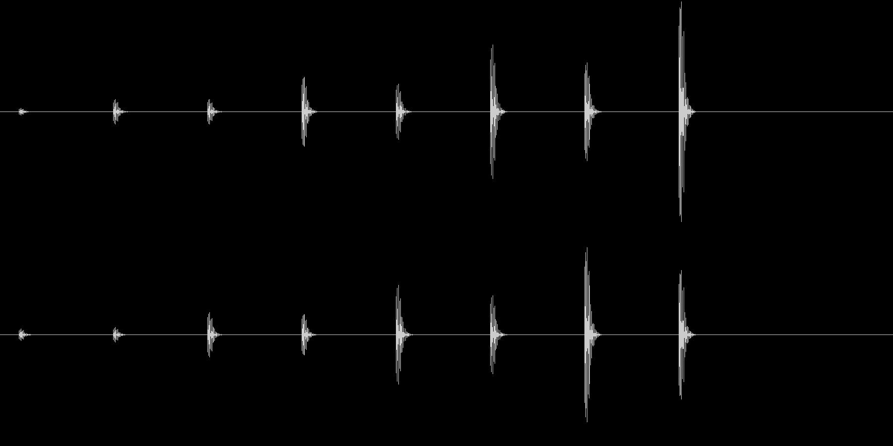 可愛い足音、歩いて近づく(ブッブッブッ)の未再生の波形