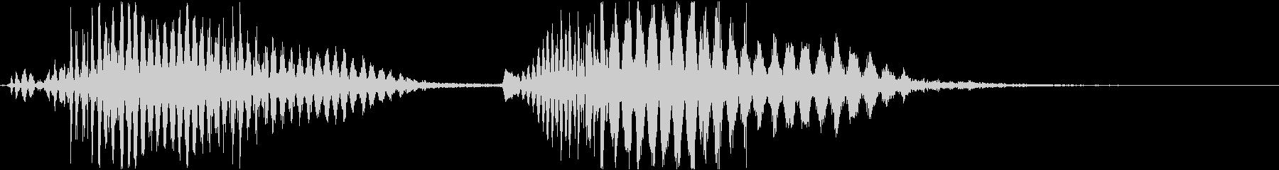鳴き声03(空飛ぶモンスター系)の未再生の波形