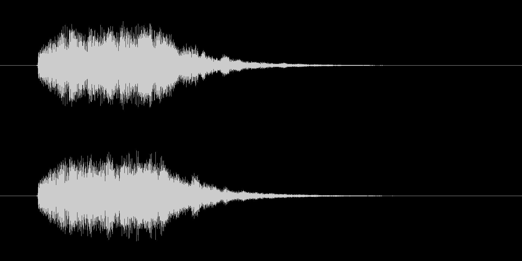フンファンファン(シンプル、短い)の未再生の波形