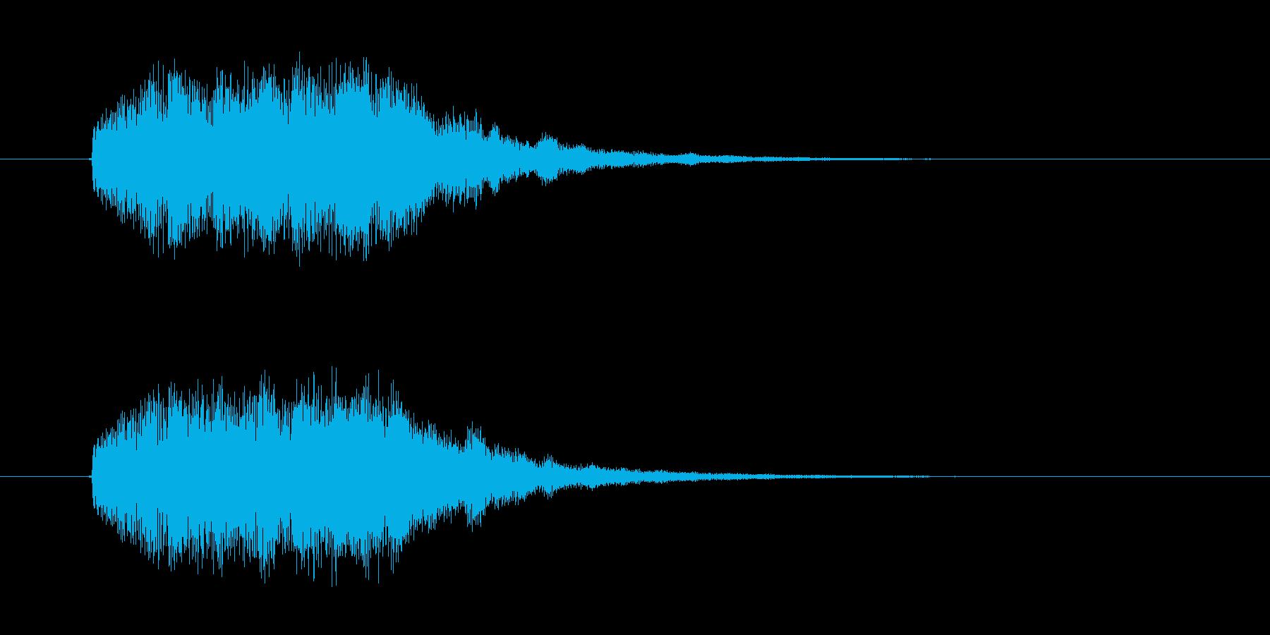 フンファンファン(シンプル、短い)の再生済みの波形