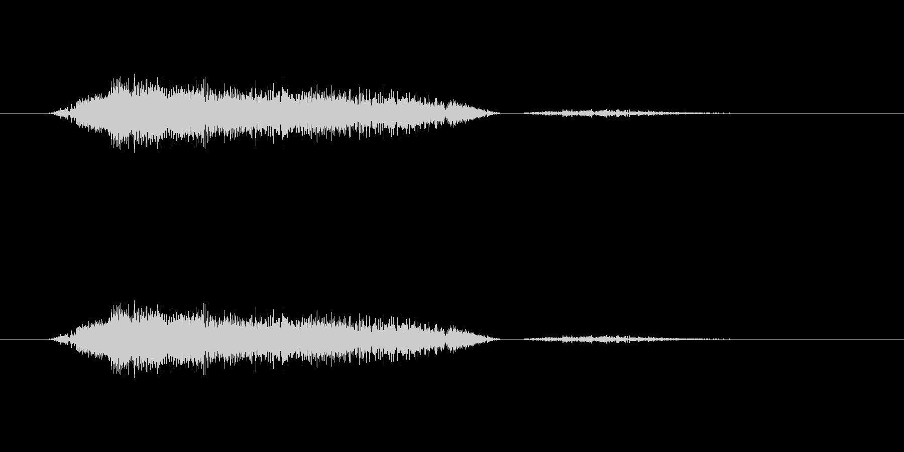 (可愛いあくび)の未再生の波形