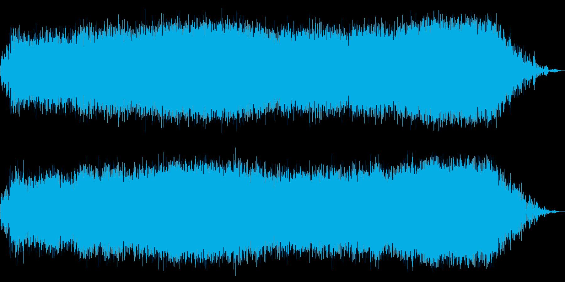 混乱の再生済みの波形