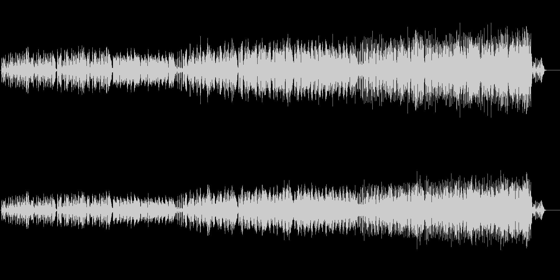 ユニークでコミカルなメロディーの未再生の波形