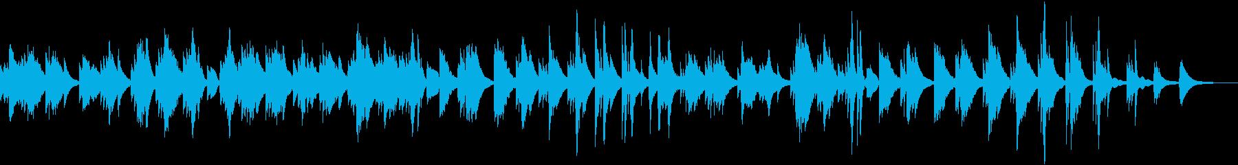 和音の響きが美しいあたたかなピアノ曲の再生済みの波形