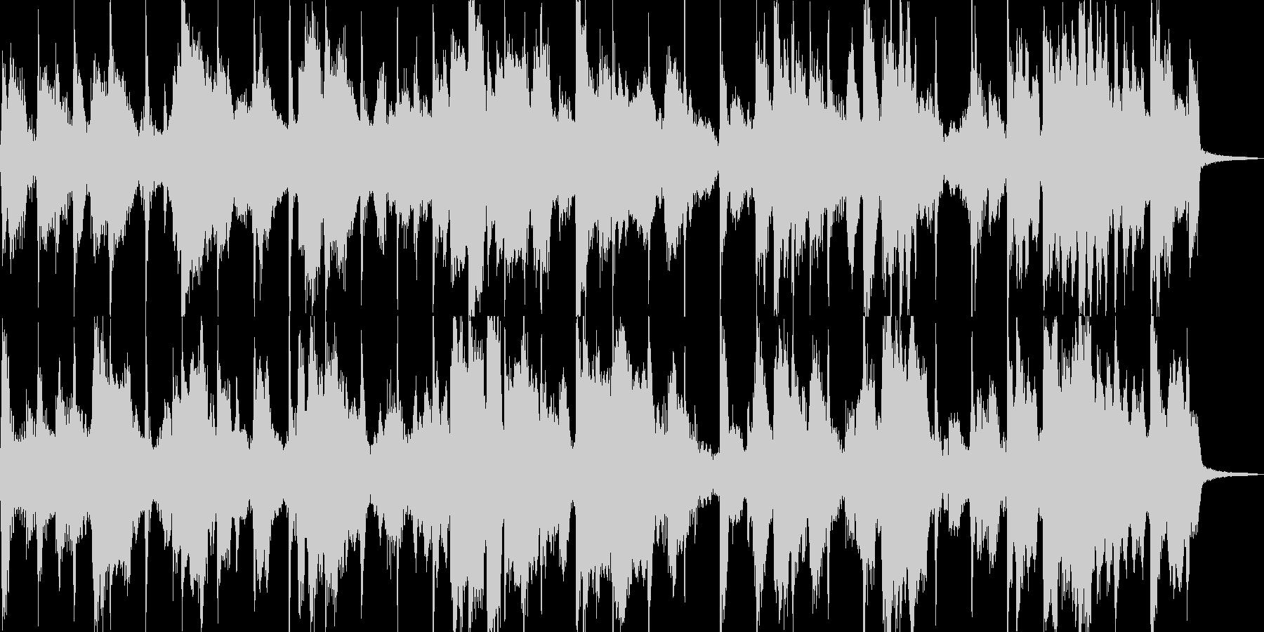 ハーモニカが印象的なブルースの未再生の波形
