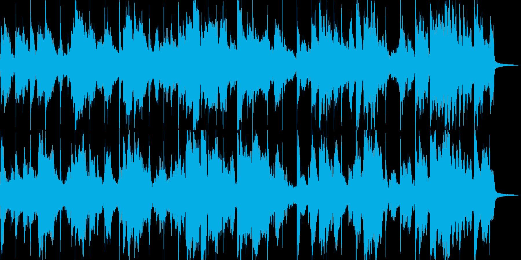 ハーモニカが印象的なブルースの再生済みの波形